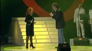 Toni Dimitrova & Orlin Goranov Ti li be towa