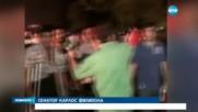 Протестиращи подпалиха сградата на парламента в Парагвай