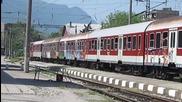 44.134 заминава от гара Враца със Бв 7622