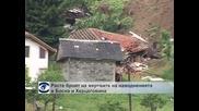 Четири са вече жертвите на наводненията в Босна