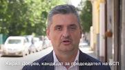 Кирил Добрев: БСП може да даде кауза на обществото
