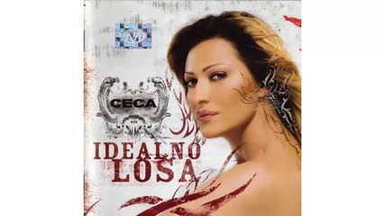 Ceca - Pile - (audio 2006) Hd
