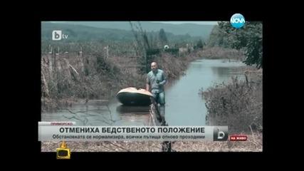 Разходка с лодка в БТВ - Господари на ефира (18.07.2014г.)