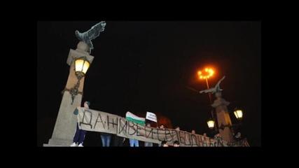 Честит 3 Март!!! По случай празника нова песен Lazo - Стани Юнак Балкански