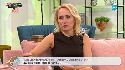 """""""На кафе"""" с Нено Илчев (13.02.2020)0-02-27"""