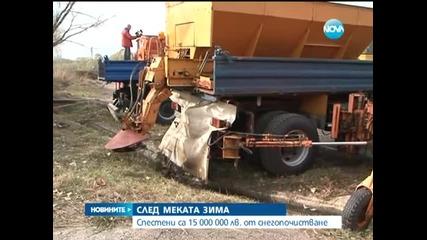 Спестени са 15 млн. лв. от снегопочистване, отиват за ремонти - Новините на Нова