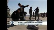 Десетки нелегални емигранти намериха смъртта си във водите около италианския остров Лампедуза