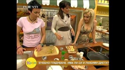 Кали готви пилешки крилца с кисело мляко