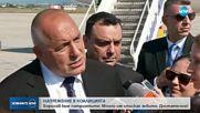 Борисов: Изтегляме закона за акциза на бездимните цигари