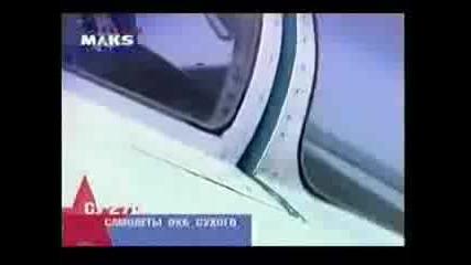 Руско Авио Шоу