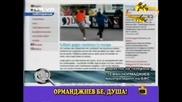 Грешни Имена - Господари На Ефира (01.10.2009)