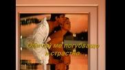 2009г. - Обичай ме .. Лилия Кръстева - Je Taime Mon Amour