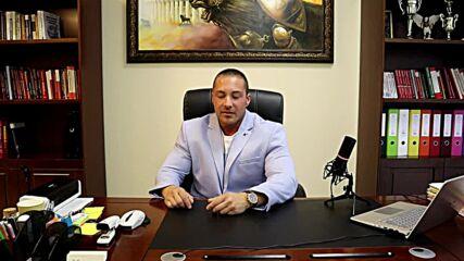 Домашно насилие - адвокат Богомил Йорданов