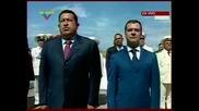 Съвместно военно обучение на Русия и Венецуела