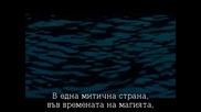 merlin сезон 5 епизод 12 бг субтитри