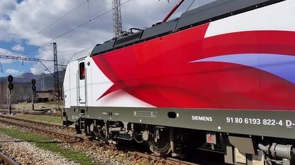 Siemens Vectron на гара Пирдоп