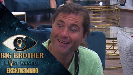 Искрено и лично с Я-Я – Big Brother: Most Wanted 2018