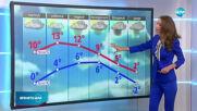 Прогноза за времето (21.01.2021 - централна емисия)