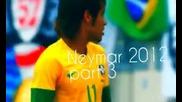 neymar_2012_skills_how_we_roll