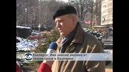 Експерти: Има реална заплаха от газова криза в България