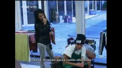 Анжелика псува Боряна и я прави на две стотинки - Big Brother Family 09.04.2010