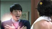 * Нова драма * Secret Garden - Preview 1