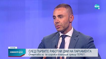 Арман Бабикян: Даниел Митов е поредния параван на Борисов (ВИДЕО)