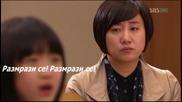 Бг Субс - Prosecutor Princess - Еп. 5 - 3/4