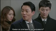 [easternspirit] The Prime Minister and I (2013) E09 2/2