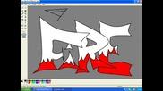 Графитче С Пейнт3