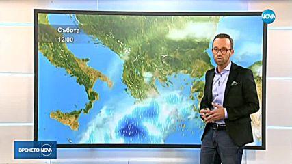 Прогноза за времето (26.09.2018 - обедна емисия)
