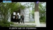 Sunshine angel Е10 / Слънчев ангел български субтитри