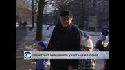 Почистват заледените участъци в София
