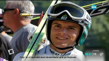 Владимир Зографски спечели титлата в състезание по ски скок