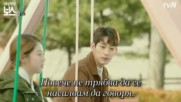 Introverted Boss E15