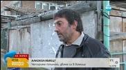Търсят производителя на алкохола-убиец в Якоруда