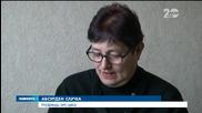 Незрящи останаха без пенсии заради ТЕЛК