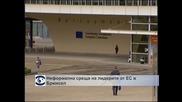 Лидерите на ЕС се събират в Брюксел за анализ на изборите