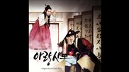 Бг. Превод ~ Shin Min Ah – Black Moon [ Arang and the Magistrate Ost ]