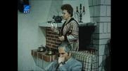 Баш майсторът - Началник (1983) [част 1]