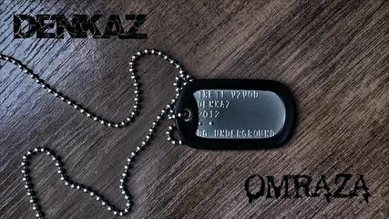 Denkaz (3-ти взвод) - Омраза