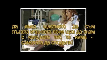 Тръгвай, любов - Индира Радич (прeвод)