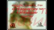 Mоите Hови Фр От Zazz.bg