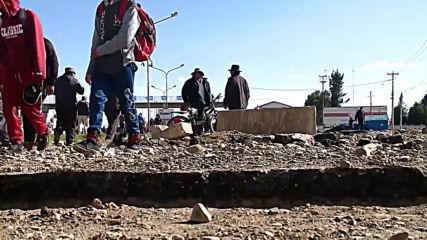 Bolivia: Pro-Morales protesters block oil refinery near La Paz