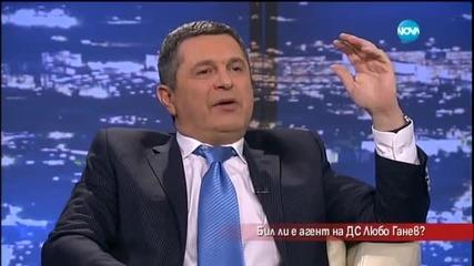 Бил ли е агент на ДС Любо Ганев? - Часът на Милен Цветков (03.02.2015)