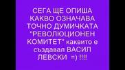 vasil levski 0001.wmv