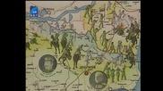 Балканската история... (2 част) - Българският Ерусалим
