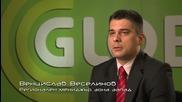 GLOBUL - заснемане на корпоративни видео клипове и материали