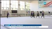 Сребърен медал за ансамбъла ни по художествена гимнастика