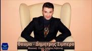 Dimitris Sibero - Thauma (new Single) 2015